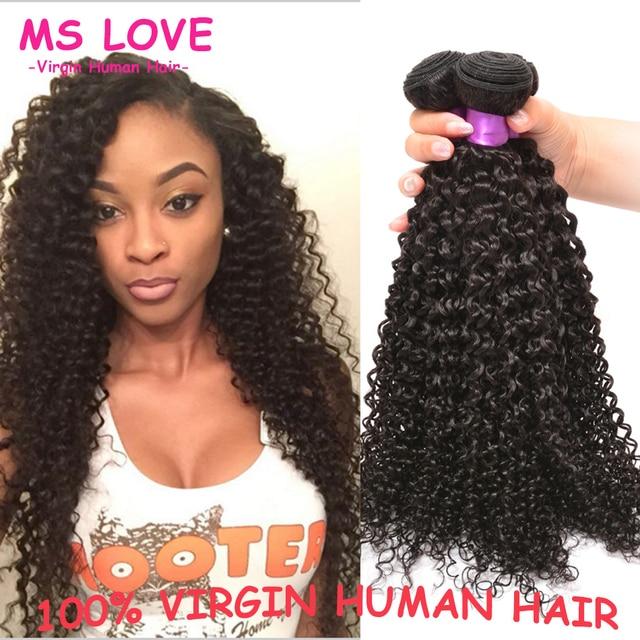 7a Brazilian Virgin Hair 4 Bundles Brazilian Jerry Curl Virgin Hair
