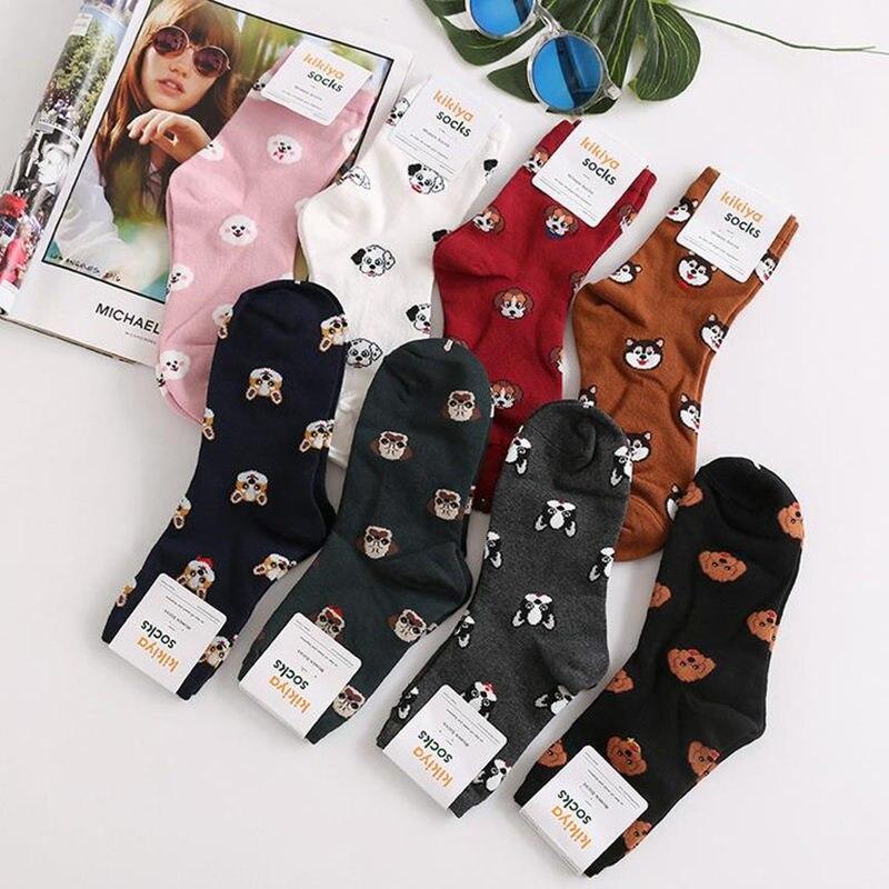 Socks women Cotton harajuku cartoon cute socks dog funny cozy colorful art Japanese style white black