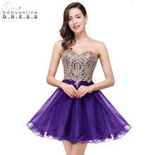 Vestido Curto Sexy Backless Dark Purple Lace Short Homecoming font b Dresses b font 2016 Real