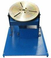 110V/220V Portable 10kg Welding Positioner Welding Auxiliary Equipment AC Power Manual Tilt