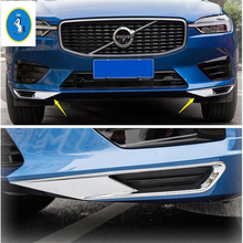 Yimaautotrims Auto Accessory Chrome Front Under Fog Lights Lamp Eyelid Eyebrow Frame Cover Trim Fit For Volvo XC60 2018 2019 ABS yimaautotrims auto accessory front fog lights lamp eyelid eyebrow cover trim fit for ford mondeo fusion 2017 2018