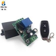 Interruptor de Control remoto de 433Mhz, 110V, 220V, 250V, 1CH, receptor y transmisor de relé rf para bombilla/LED/luz/abridor inalámbrico de puerta