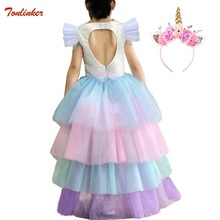 Christmas Girl Princess Unicorn Dress Backless Rainbow Detachable Long Tail Wedding Kids Halloween Cosplay Costume