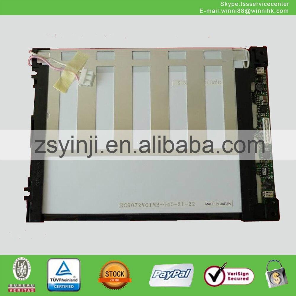 Display lcd panel kcs072vg1mb-g40Display lcd panel kcs072vg1mb-g40