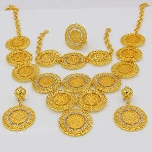 Женский набор украшений Adixyn, золотое ожерелье/серьги/Кольцо/браслет золотого цвета с монетками, подарок на свадьбу в арабском и Африканском стилях