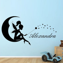 Personalized Name Decal Magical Fairy Mural Vinyl Wall Sticker Home Decor Wallpaper for Children Kids Girls Baby Room Decoration
