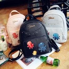 3 в 1 высокое качество PU саржевого с рисунком осьминога школьные рюкзак с кошельки в один набор женщин маленький милый рюкзак