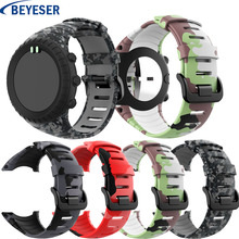 Watch band for Sunnto core silicone Replacement adjustment sport personality watchstrap Suunto classic wristband