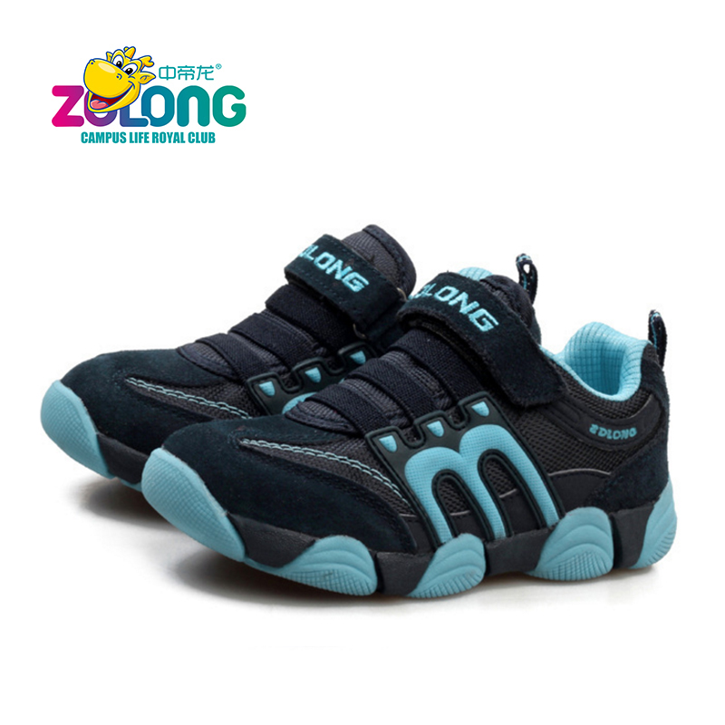 Zapatos para niños Niños Zapatillas de deporte para bebés Niños - Zapatos de niños