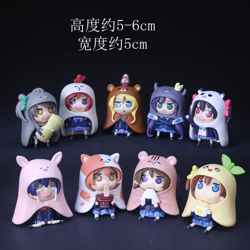 9 Piece Q Version 5cm-6cm PVC Himouto Umaru-chan Doma Umaru Action Figure Car Furnishing Articles Model Holiday Gifts Ornament new 1pieces lot pvc qq mini shape shifting robot car monster machines furnishing articles children s gift