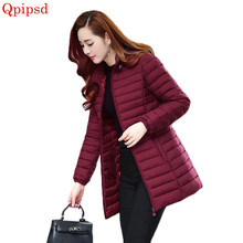 Plus size 6XL Winter Lange Slanke Jas jas vrouwen 2018 Koreaanse Mode Warme Capuchon Katoenen Jas Parka Vrouwelijke Losse basic Jacket(China)