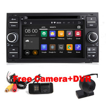 Android 7.1 1 Quad Core 1.6GHZ 7 Inch In Dash Car DVD Player For Ford Focus Transit Kuga Wifi Wifi 3G GPS Radio Free Camera+DVR