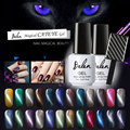 Belen Cat Eye Gel Polish Nail Art Magnetic Soak Off Led UV Gel Nail Polish Magnetic Gel Lacquer 7ml Gel Vernise Gelpolish
