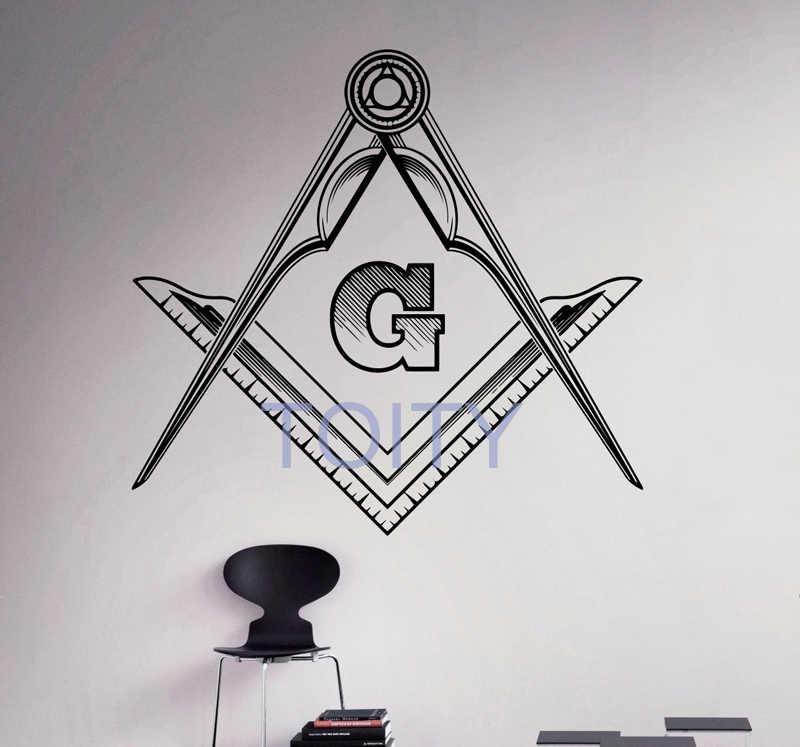 Масонство эмблема настенные виниловая наклейка масонских Стикеры компас идеи домашнего декора интерьера Спальня Art окна фрески H58cm x W60cm