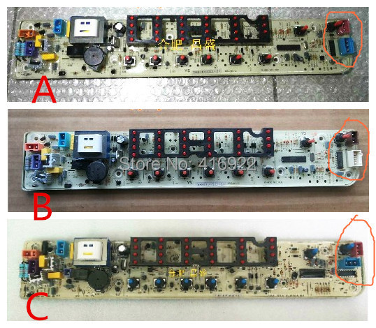 Free shipping 100% tested for Mided for rongshida washing machine board xqb50-812g kqb50-812g motherboard circuit board on sale