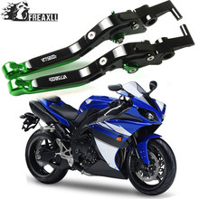 For Honda VT VT750CD2 Ace 1998 1999 2000 CNC Motorbike Accessories Motorcycle Brake Clutch Levers Adjustable Folding Extendable