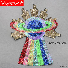 VIPOINT embroidery Sequins big ufo patches star badges applique for clothing XW-76