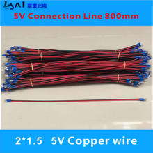 5V power supply connection of LED control card 2*1.5-800mm  Pure copper wire цена 2017