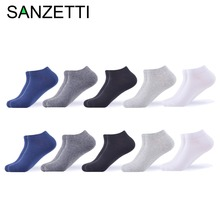 SANZETTI 10 Pairs/Lot Men's Combed Cotton Casual Summer Ankle Socks Dress Socks