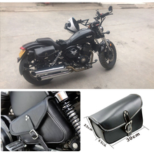 Motorcycle saddle bag left and right motorcycle accessories triangle For Harley Davidson iron XL 883 1200 Sportster