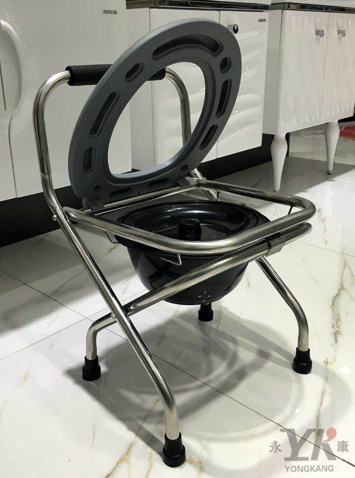 Fine Bedside Commode Chair Heavy Duty Steel Commode Seat Bedside Evergreenethics Interior Chair Design Evergreenethicsorg