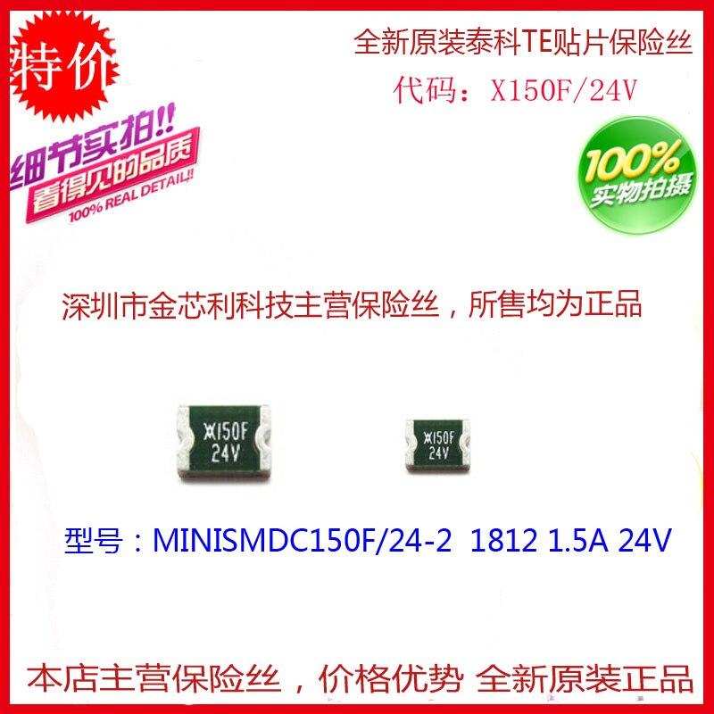 Чип восстановления предохранитель MINISMDC150F/24-2 1812 1.5A 24 В