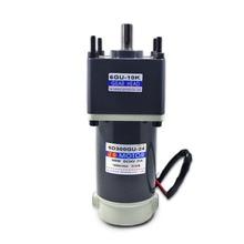 JS-5D300GU-24 DC12V / 24V 300W Miniature DC gear motor gear motor Power Tools / DIY Accessories