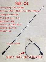 honghuismart SMA 24 SMA Male UHF VHF Dual Band Antenna for Yaesu Vertex standard Tonfa Linton etc walkie talkie made in Taiwan