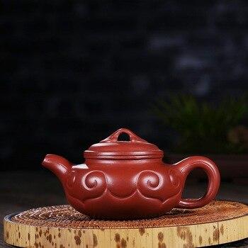 220ML Creative Sculpture Pattern Chinese Classical Authentic Yixing Teapot Purple Clay Dahongpao Tea Pot Home Drinkware Kettle