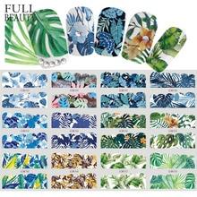 12 디자인 네일 스티커 세트 정글 녹색 잎 꽃 잎 슬라이더 DIY 네일 아트 물 전송 전사 매니큐어 도구 CHBN961 972