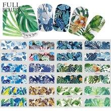 12 デザインネイルステッカーセットジャングル緑の葉花xs107a diyネイルアート水転写デカールマニキュアツールCHBN961 972