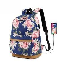 Fashion Flower Design Backpack Female USB 19-Inch Bookbag For Student School  Bags Floral Travel Rucksack Girls Backpack Mochila 5bd275772e