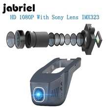 Jabriel Mini auto Hidden Car DVR Wifi Dash Cam Camera Car Driving Recorder Video registrar HD 1080P Rearview Camera dual lens