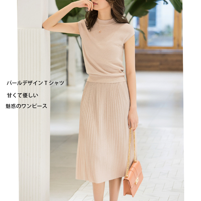 Fashion Summer Suits Solid Fitness Knitted Two Pieces Sets Women 2019 New Short Sleeve O Neck Tops And Skirt Suits Women Sets