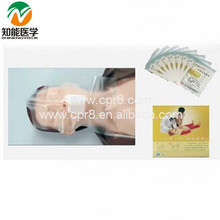 CPR Mask face Shield  Chinon BIX-JM WBW307