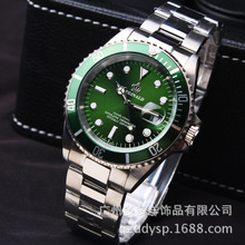 2016 Luxury Brand Wrist Watch Hk Crown Fashion Men Rotatable