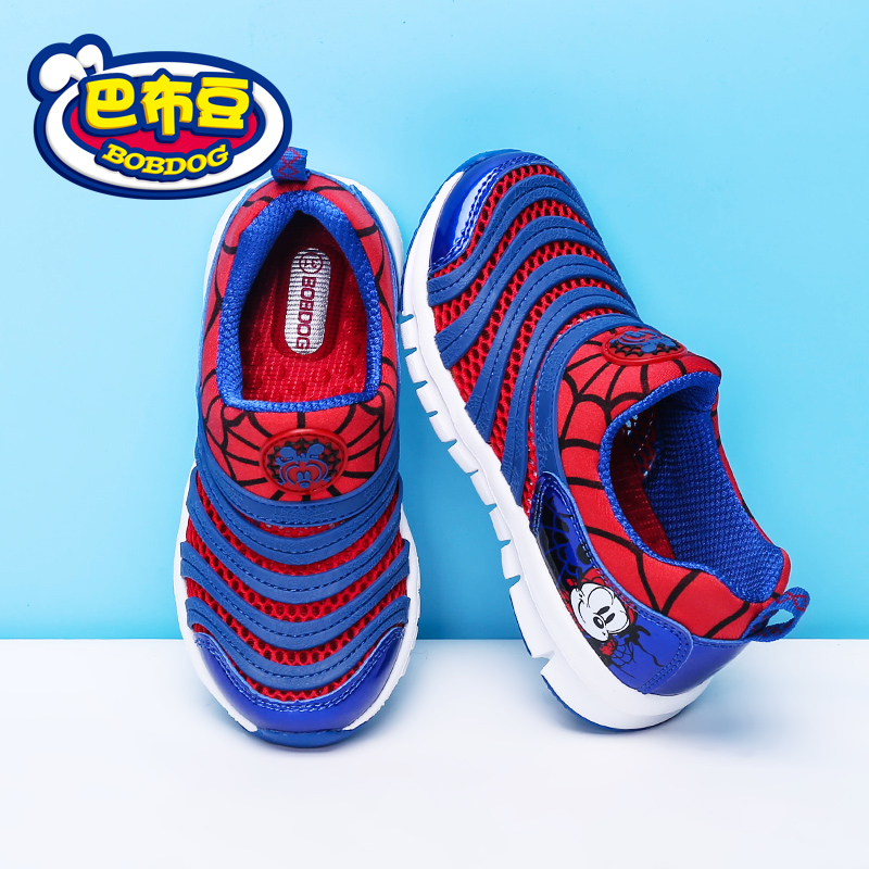 Bobdog childrens shoes boys 2018 summer new girls casual caterpillar breathable baby cartoon sports shoes size 21-37