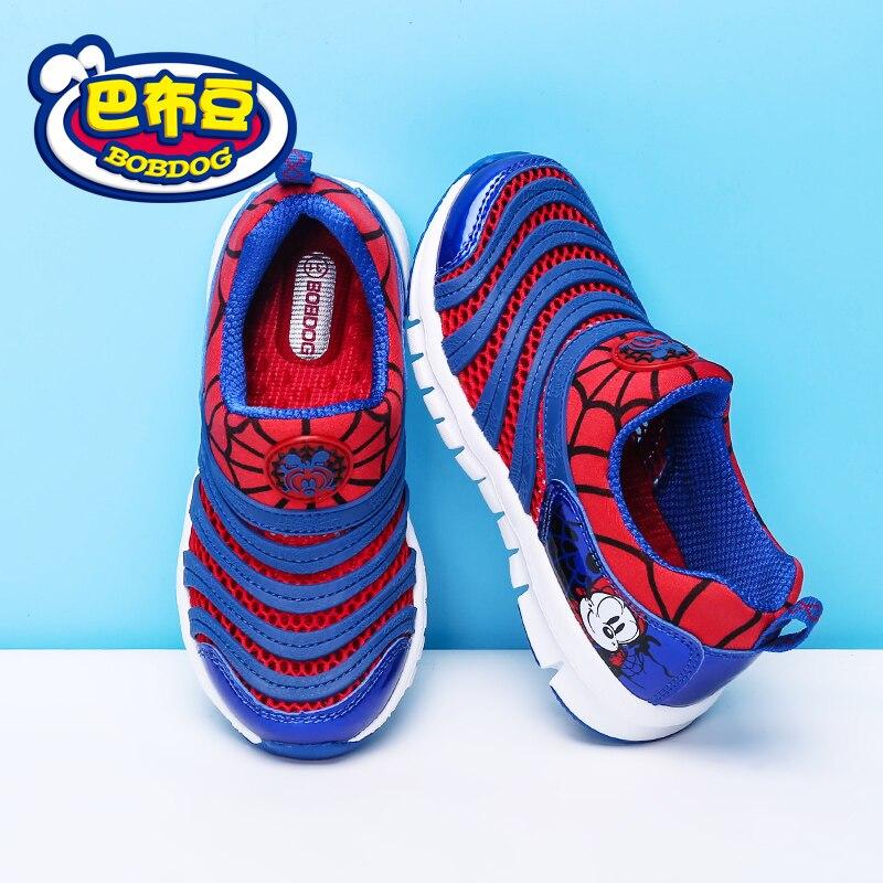 Bobdog font b children s b font font b shoes b font boys 2018 summer new
