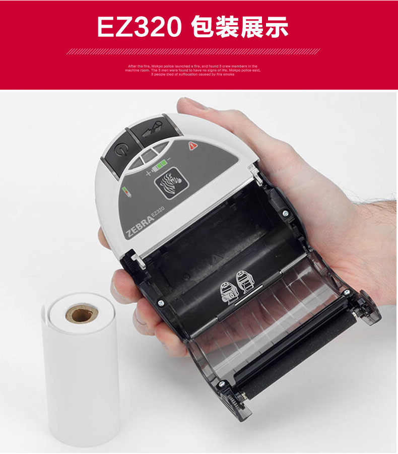 Zebra EZ320 Mobile Bar code Printer Bluetooth 80mm Protable Thermal Label Printer Mini Receipt Printer supermarket direct thermal printing label code printer