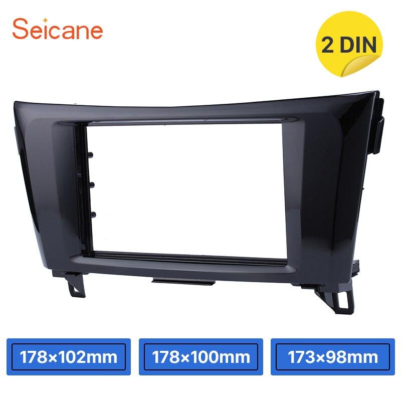 Seicane 2Din Black Car Radio Fascia Stereo DVD Adapter Panel Trim Refitting Kit Frame For 2014