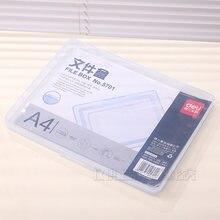 Коробка для файлов a4 прозрачная пластиковая папка ящик документов