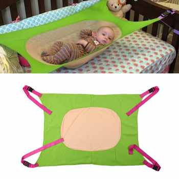 Infant Safety Hammock 1