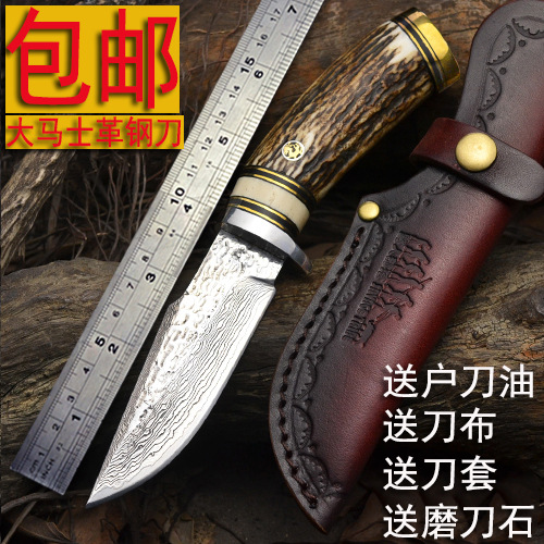 Outdoor knife pure manual Damascus knife Pattern steel knife High end collection Real horn handle High