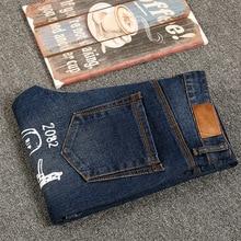 Fashion2017 New Spring Jeans Men Denim pants Slim Fit Cotton Trousers