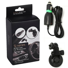 Автомобильное зарядное устройство мини присоске держатель камеры для sjcam sj4000