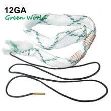 Zielony świat 1 sztuk/partia 12GA Boresnake lina do czyszczenia szczotka, pistolet czysty pędzel do Shotgun