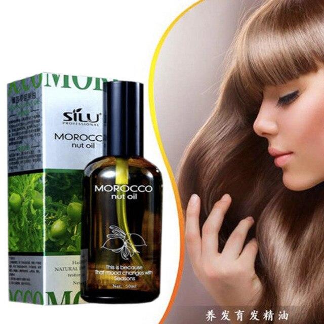 Morocco argan oil 50 мл бутылки кератина волос лечение для волос и кожи головы лечения для повреждения волос ремонт кератин разглаживание волос