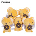Cute Cardcaptor Sakura Kero Mini Plush Toys with key chain Soft Stuffed Dolls Plush Pendant Toys 11cm 10pcs/lot