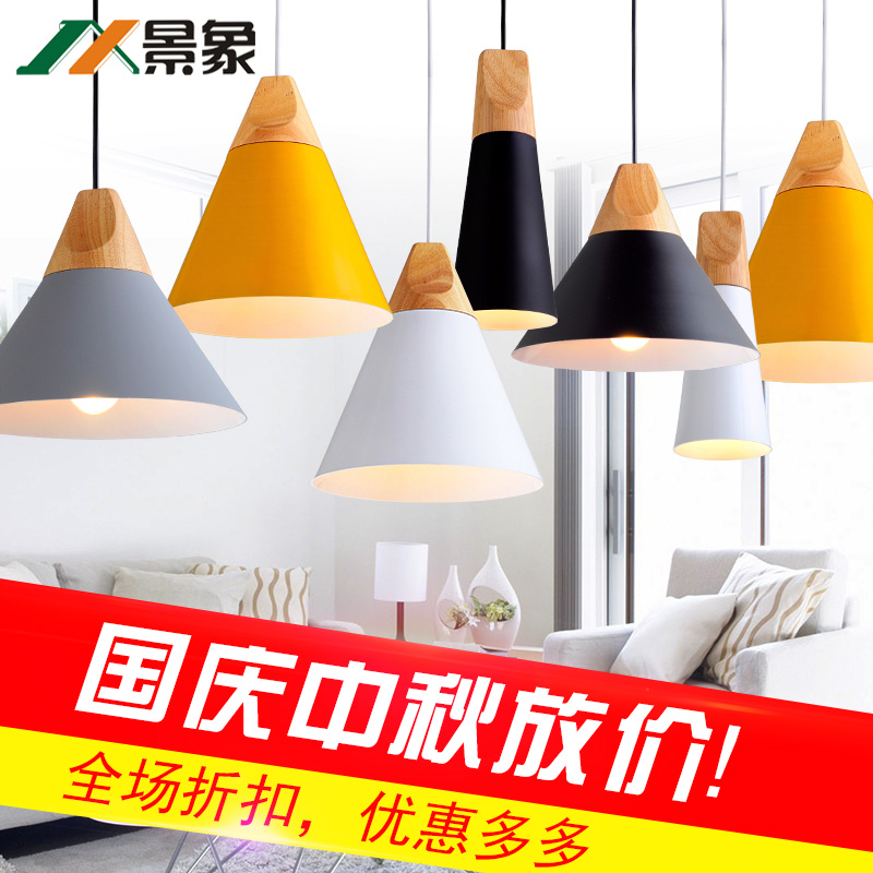 North and Europe style dining room lamp, small droplight, three single head, modern simple creativity, Japanese style bedroom la