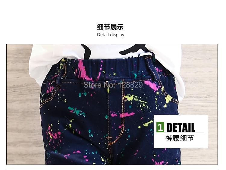 Girls Jeans (3)